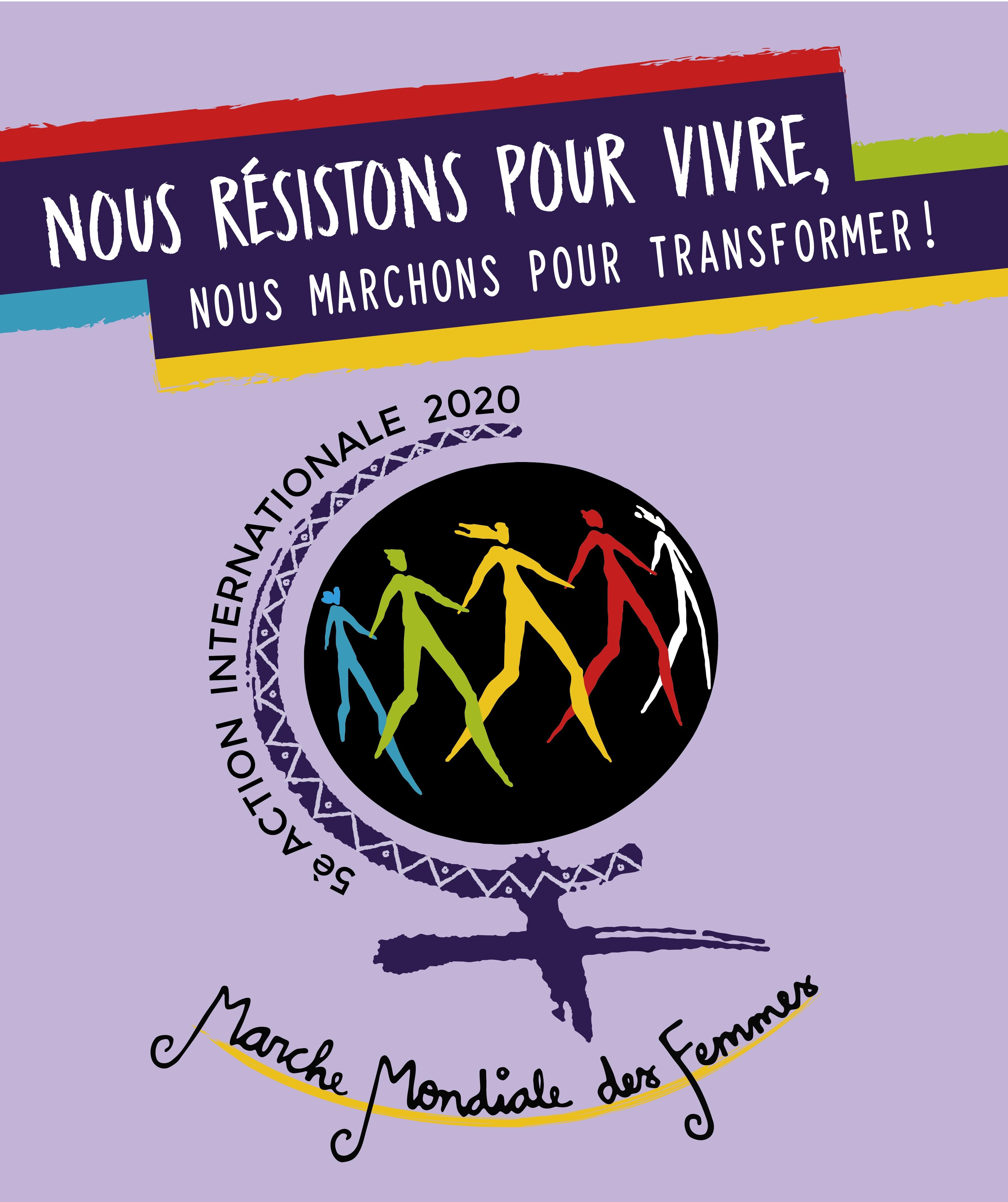 affiche MMF 2020